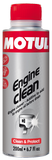 Engine Clean - 200ml